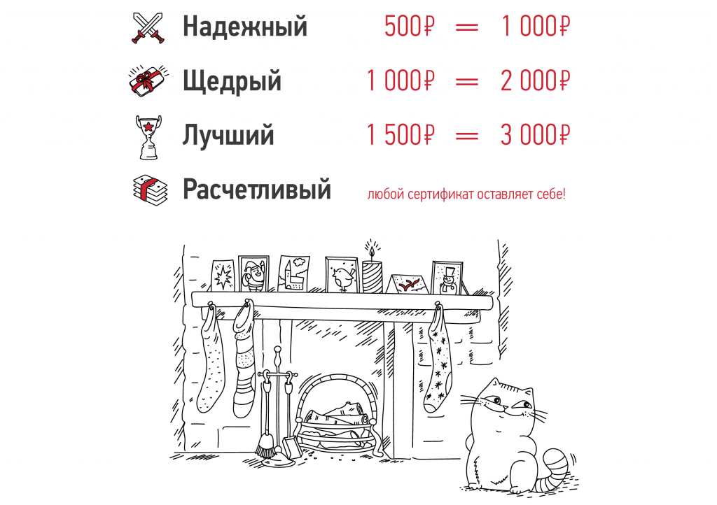 Vkladka_friend in eat-4-02.png